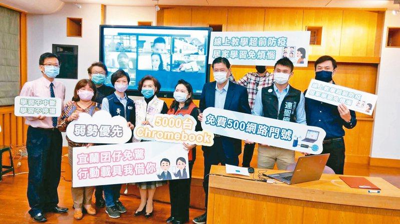 疫情期間停課不停學,宜蘭提供5000台Chromebook電腦及500個免費SIM卡門號,優先給縣內弱勢學生線上學習。 記者戴永華/攝影