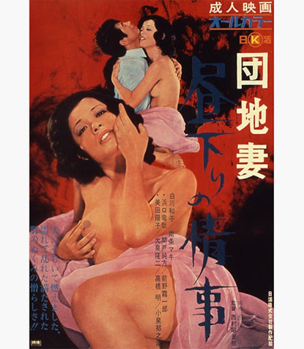 白川和子曾經是70年代知名的粉紅情慾電影女王。圖/華映提供