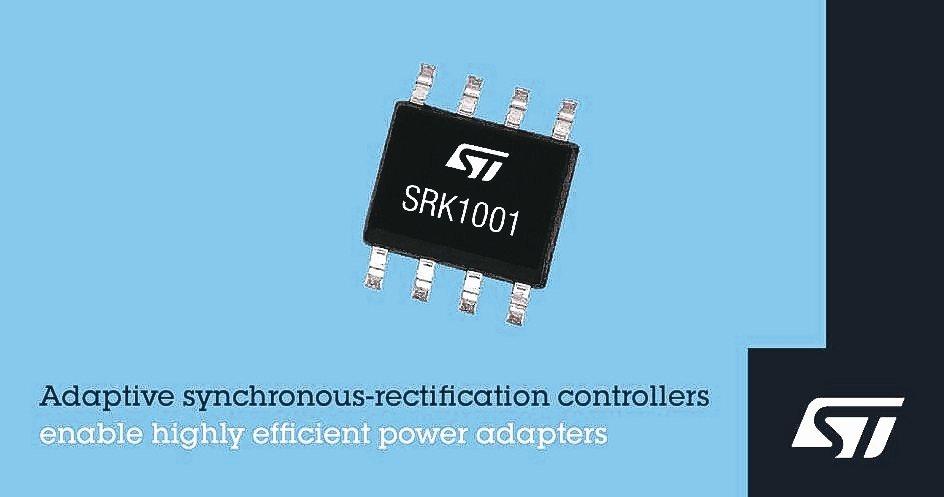 意法半導體推出創新的同步整流控制器,適用於高效率經濟型電源轉接器。 意法半導體/...