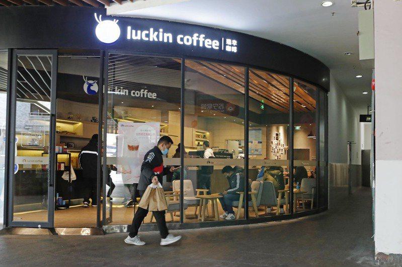 中國咖啡連鎖店瑞幸咖啡爆出做假帳醜聞。 中新社