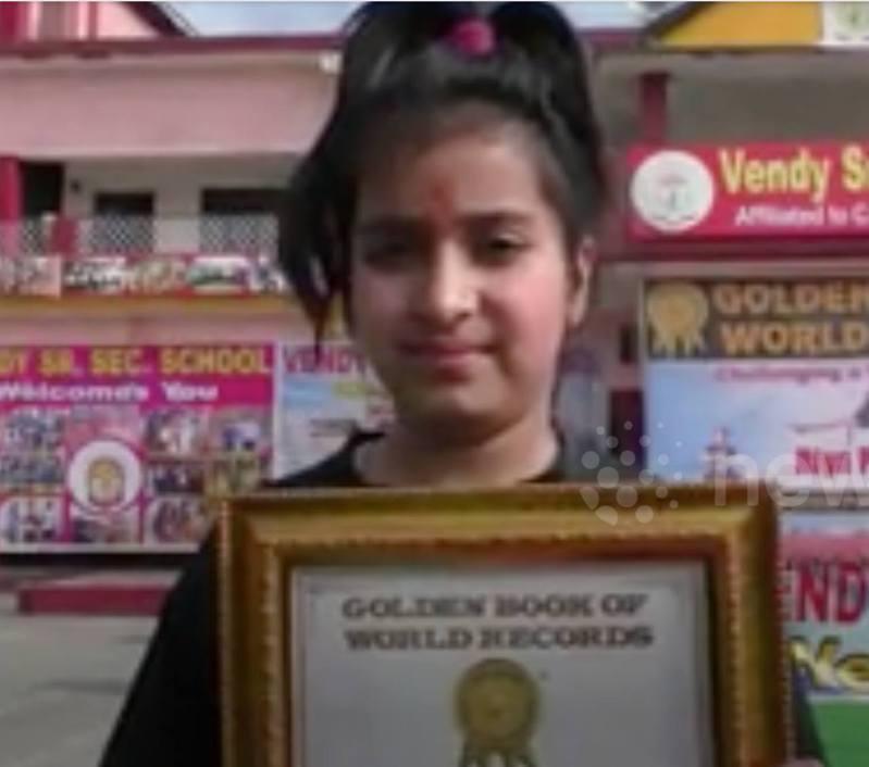 印度11歲女童高難度瑜伽動作破世界紀錄。圖片來源/ youtube