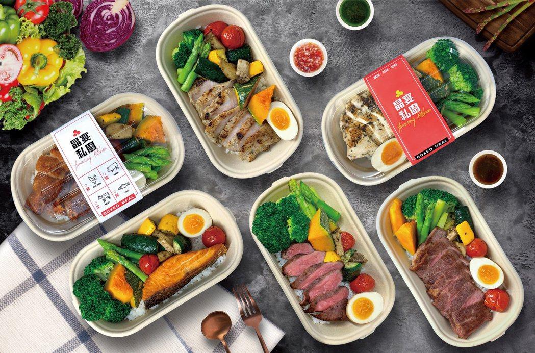 晶宴會館推私廚餐盒百元嚐鮮價,外帶自取85折。晶宴會館/提供