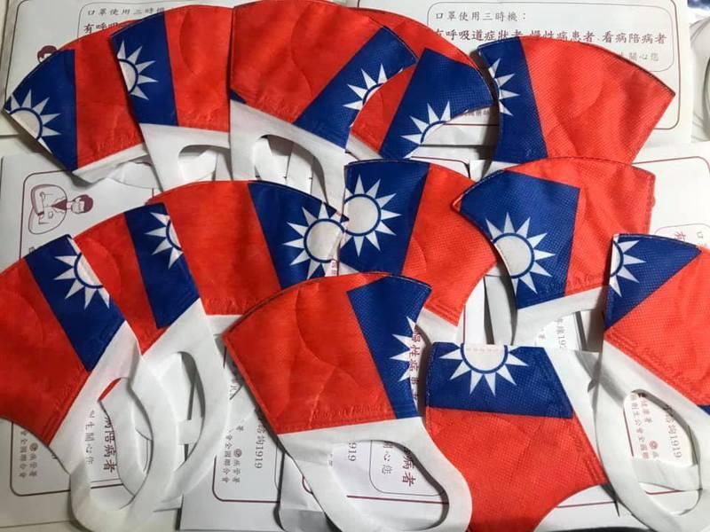網友拿到台灣限定版國旗口罩,不少人看到爭相求交換。 圖/臉書社團