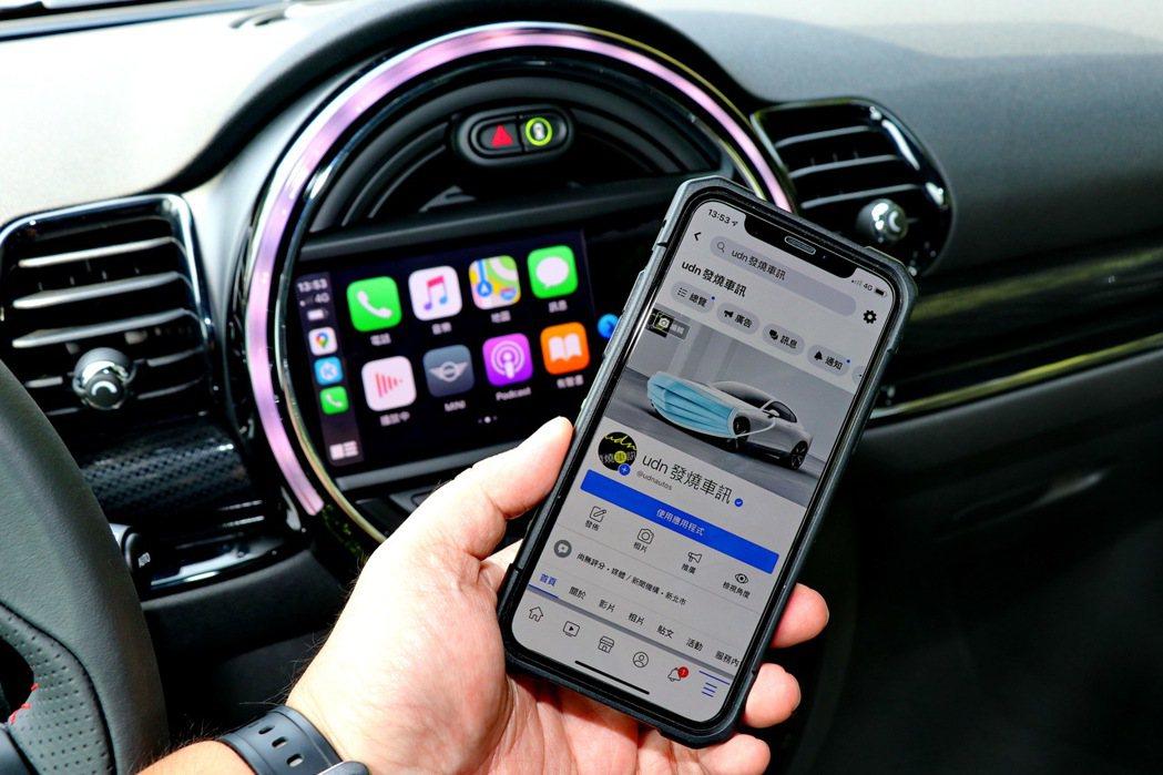 無線Apple CarPlay相當好用。 記者陳威任/攝影