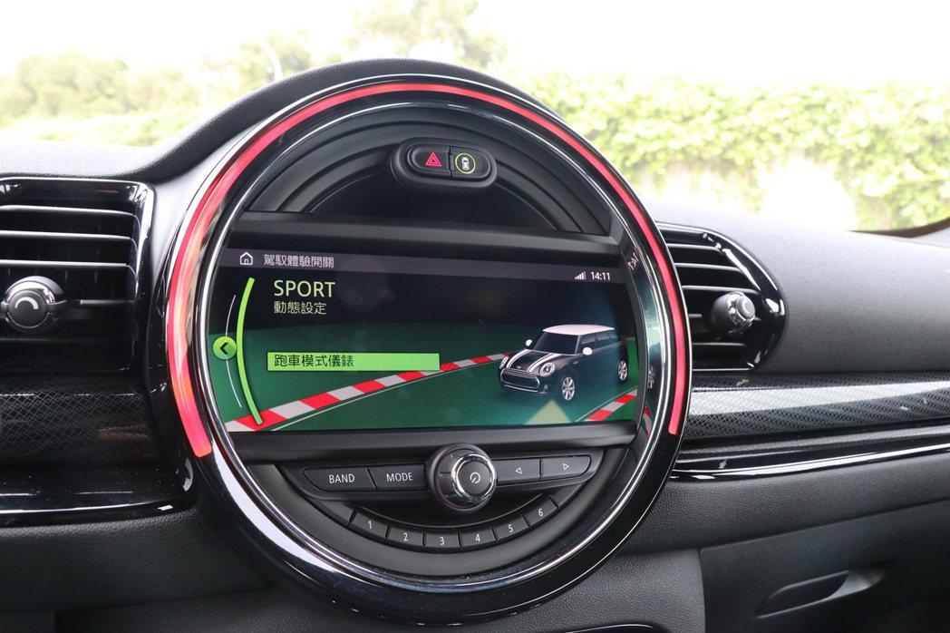 Sport模式油門反應更加靈敏。 記者陳威任/攝影