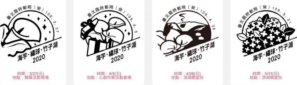 圖/海芋季fb粉絲專頁