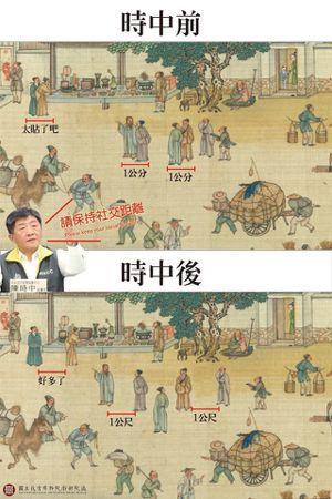 圖/取自國立故宮博物院南部院區臉書
