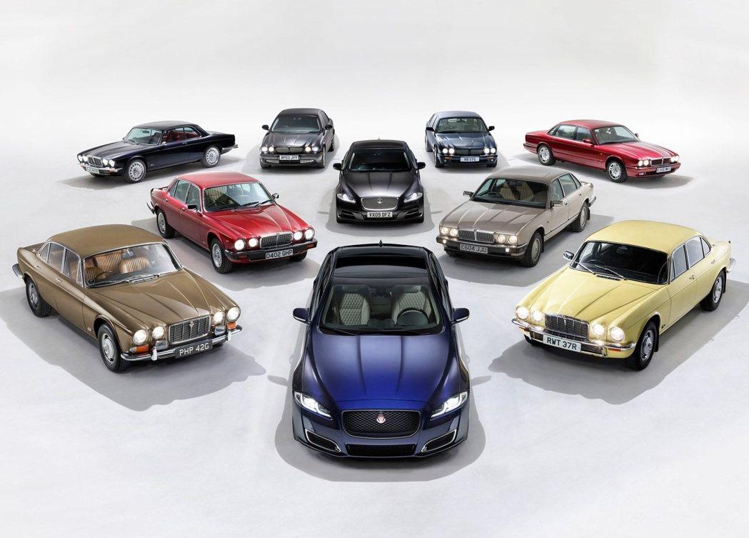 Jaguar XJ車系歷史悠久。 摘自Jaguar