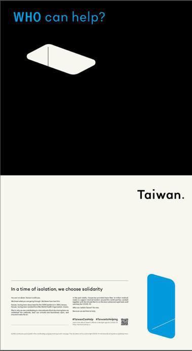 YouTuber阿滴、設計師聶永真等人發起募資買下紐時廣告,已於台灣時間昨晚刊登...