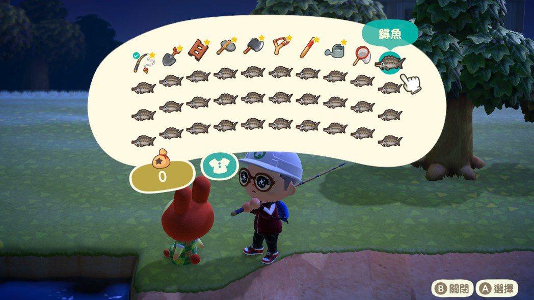 滿滿的鱘魚,還不用把背包全清空,直接去商店賣就好!
