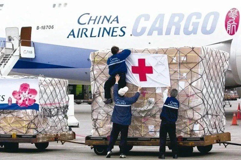 華航改名爭議持續延燒。聯合報系資料照