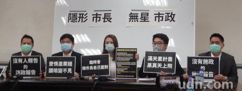 民進黨籍高雄市議員砲轟高雄市長韓國瑜提出的「滿天星計畫」宣布兩個月了尚未公告,是「無星市政」。左起:高市議員何權峰、簡煥宗、高閔琳、邱俊憲、李柏毅。記者楊濡嘉/攝影