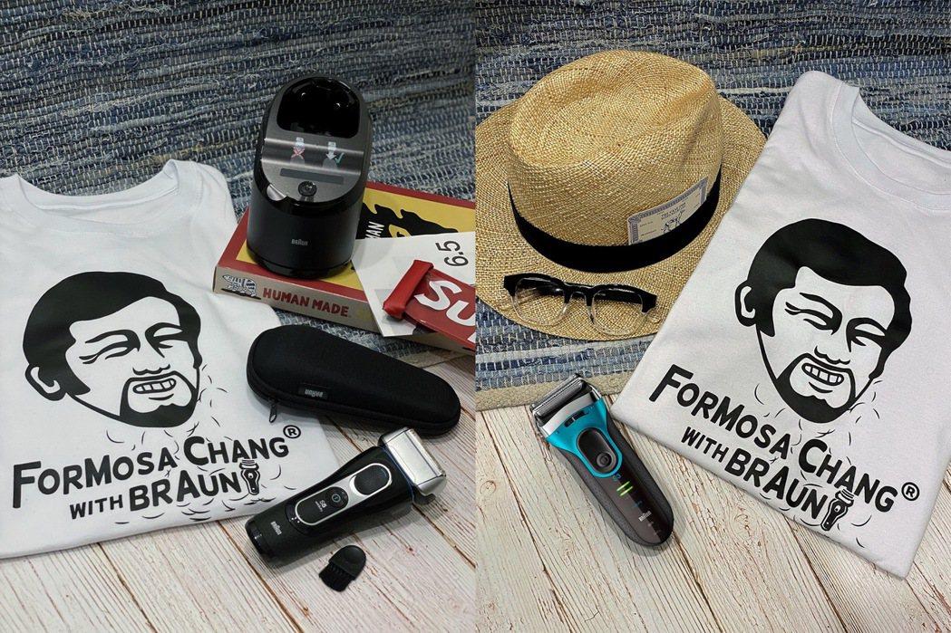 即日起於指定通路購買德國百靈BRAUN指定機種電鬍刀,可獲得限量聯名潮T。圖/恆...