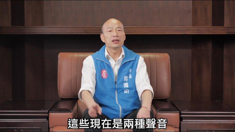 高雄市長韓國瑜在臉書PO影片暢談心聲。圖/取自韓國瑜臉書