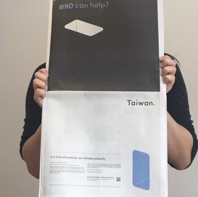 世界衛生組織秘書長譚德塞日前批評台灣對他進行人身攻擊及種族歧視,台灣YouTuber阿滴與設計師聶永真等人發起募資,14日在《紐約時報》刊登全版廣告回應。圖/廖怡潔提供