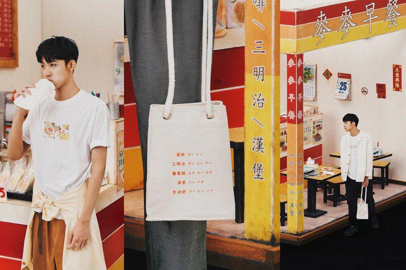 plain-me把台灣獨一無二早餐店文化,運用在設計中,推出了營養早餐店 by JNP紀念品系列。圖/plain-me提供