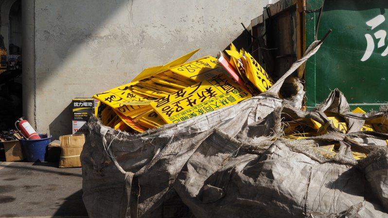 彰化市、員林市都推出拆除違規廣告單兌換禮券,以維護市容。圖/員林市公所提供