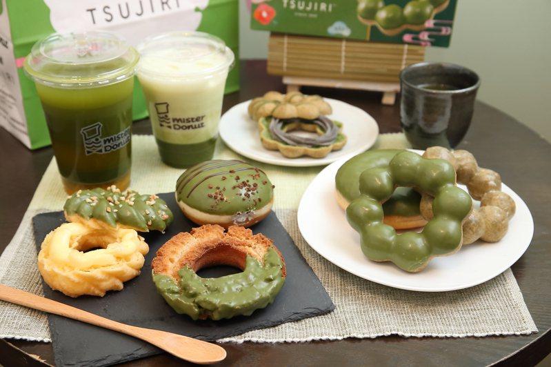 Mister Donut與辻利茶舖聯名推出7款甜點與2款飲品。記者陳睿中/攝影