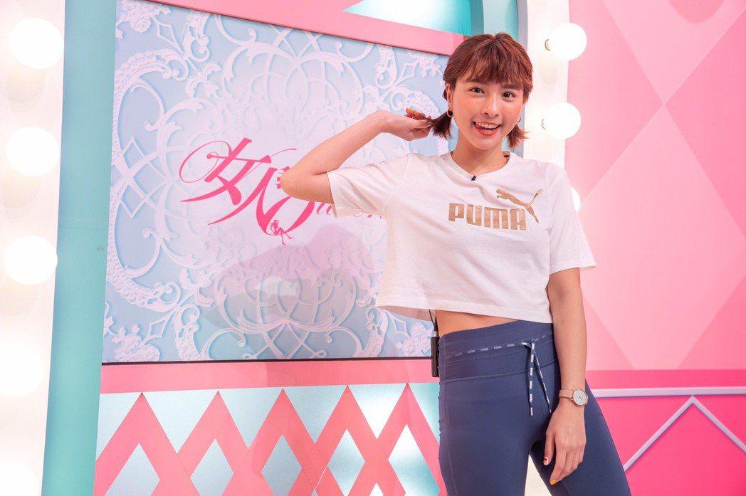 峮峮今錄TVBS「女人我最大」。圖/TVBS提供