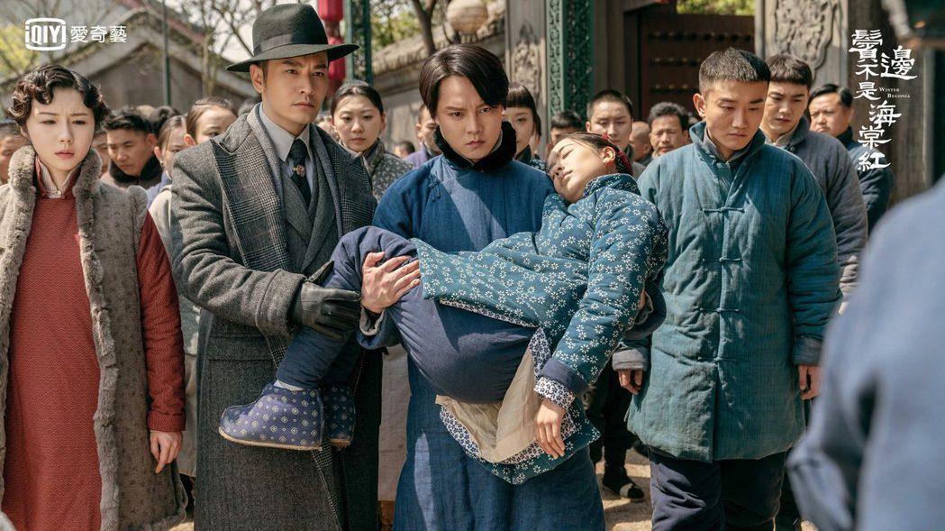 「鬢邊不是海棠紅」劇情開始走虐。圖/愛奇藝台灣站提供