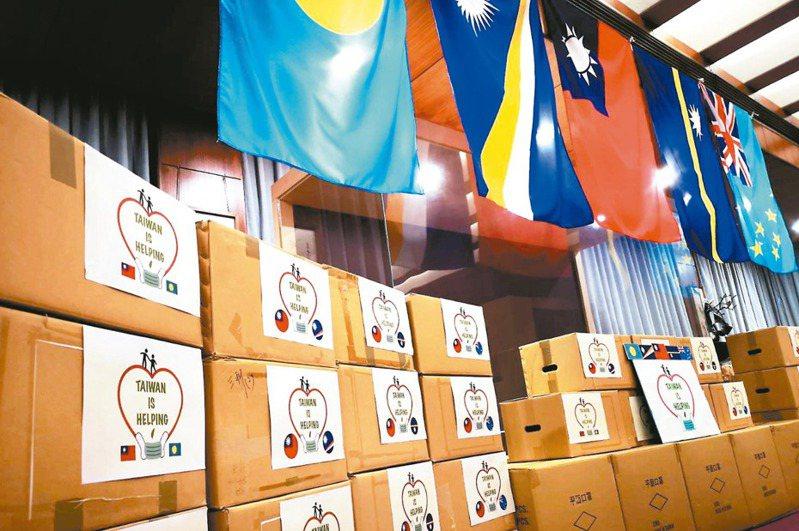 外交部昨天舉行「太平洋四友邦醫療口罩捐贈儀式」,裝口罩的箱子都貼上「TAIWAN IS HELPING(台灣正在幫忙)」英文字。 記者邱德祥/攝影