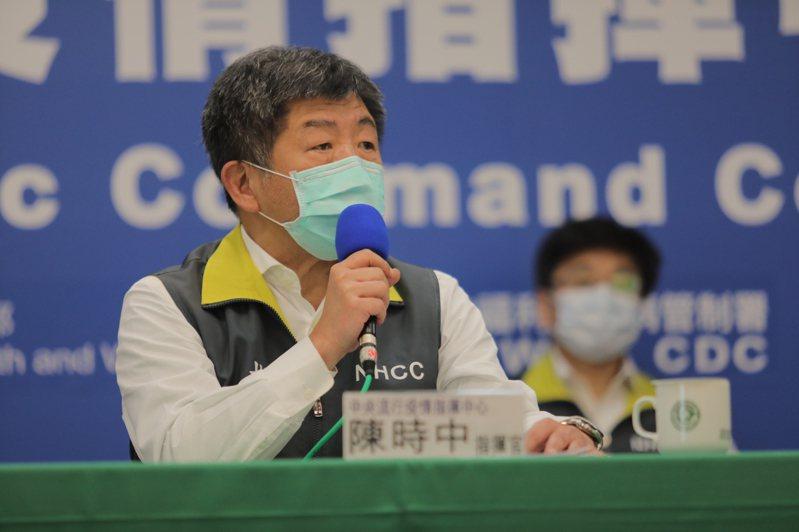指揮中心指揮官陳時中表示,國內今日無新增確診病例。圖/指揮中心提供