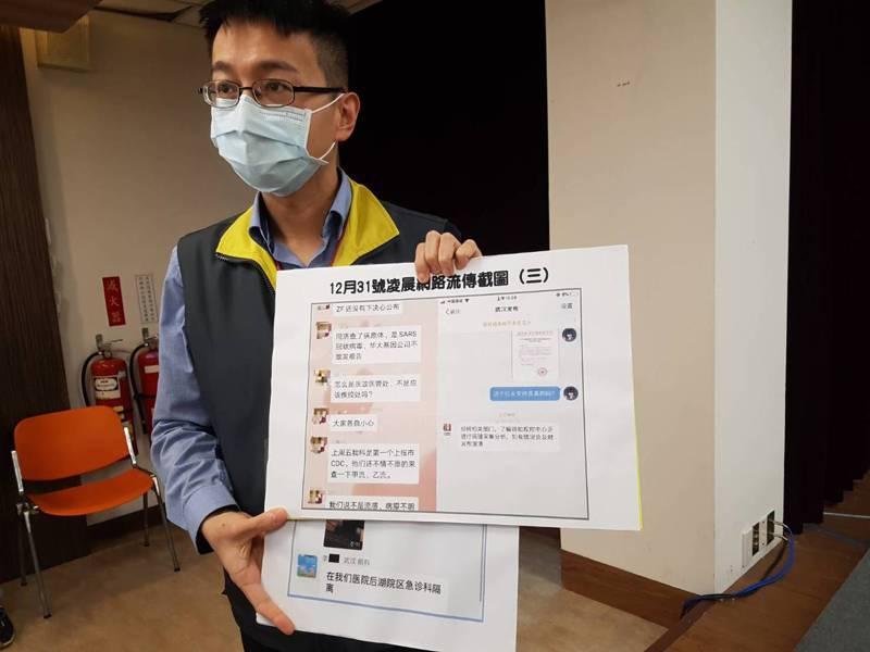 羅一鈞表示,PTT的po文截圖,讓他直覺並非一般爆料。記者楊雅棠/攝影