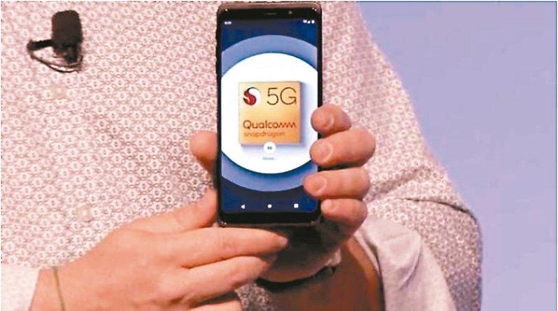 高通發布3D Sonic Max超聲波指紋識別技術。 網路照片