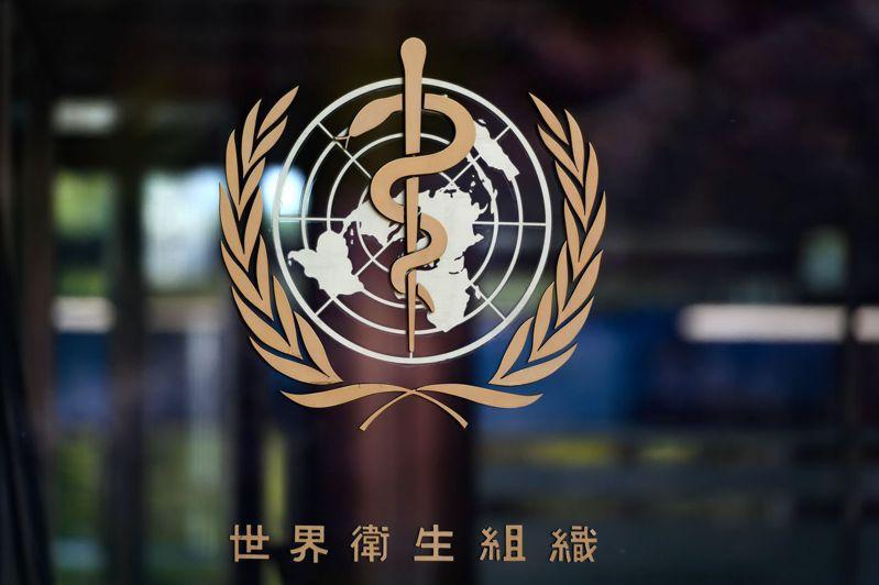 公衛專家詹長權最近發現,台灣(Taiwan)二字在WHO官網「被消失」,質疑是WHO的政治操弄。 法新社