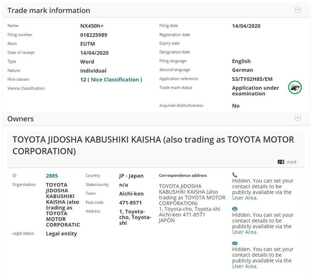 Toyota在歐盟智慧財產局註冊NX450h+新車名。 摘自EUIPO