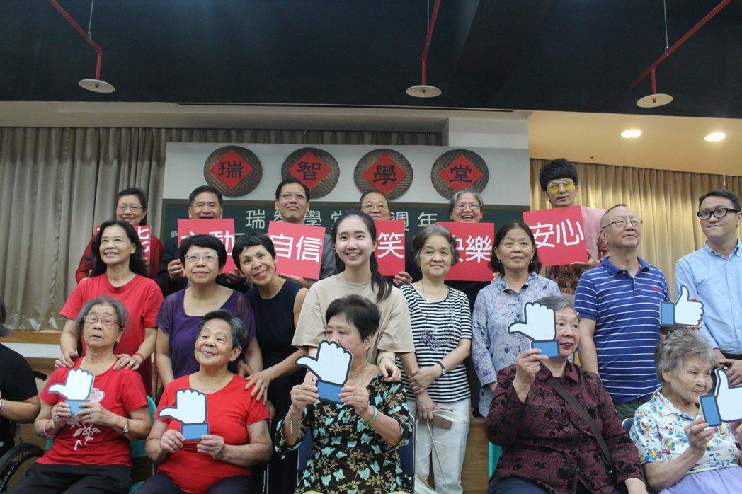 台灣失智症協會舉行「瑞智學堂十五周年」活動,邀請多名瑞智學堂的「高年級」學生及家...