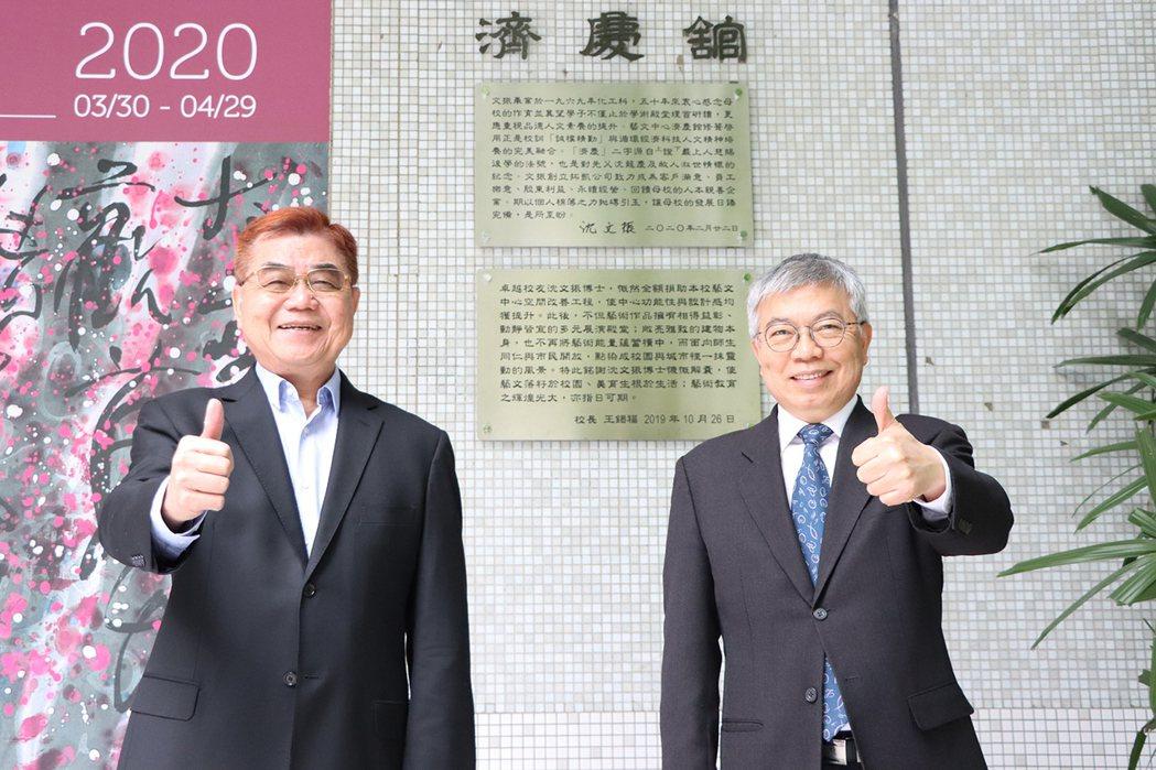 拓凱創辦人沈文振(左)全額支持北科大藝文中心翻新工程。 北科大/提供