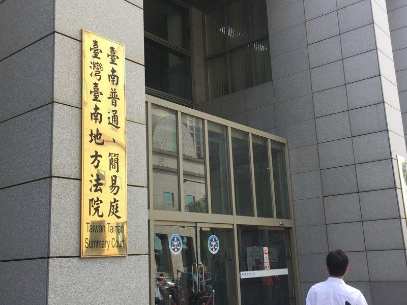 台南地院認陳女等3人行為已對校園安寧造成相當程度的危害,依社會秩序維護法分別裁罰2000、1000元,可上訴。圖/本報資料照