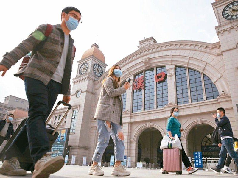 武漢解封首日,估計有五點五萬人乘坐火車離開武漢。 (美聯社)