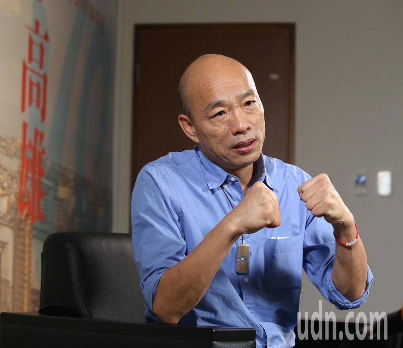 高雄市長韓國瑜認為罷韓案偷跑,聲請中選會停止執行罷免案。本報資料照片