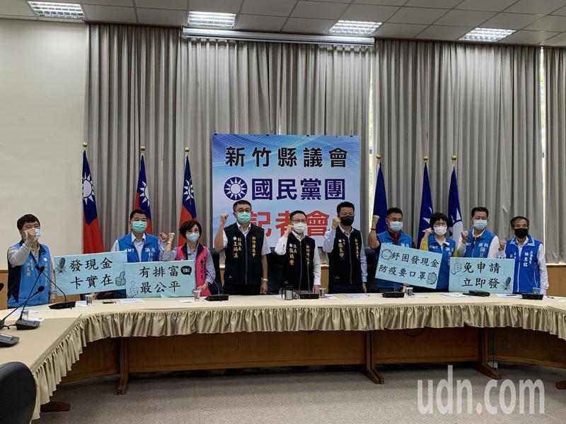 新竹縣議會國民黨團今天上午召開「紓困發現金、防疫要口罩」記者會。記者陳斯穎/攝影