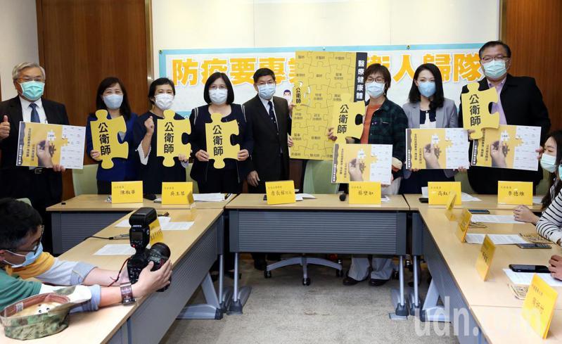 新冠肺炎爆發以來,台灣醫療公衛所展現的實力在國際發光發熱,台灣公共衛生學會與朝野立委邀集公衛領域專業人士及學生代表,上午召開記者會,呼籲行政院盡速將公衛師法送到立法院審查。記者林俊良/攝影