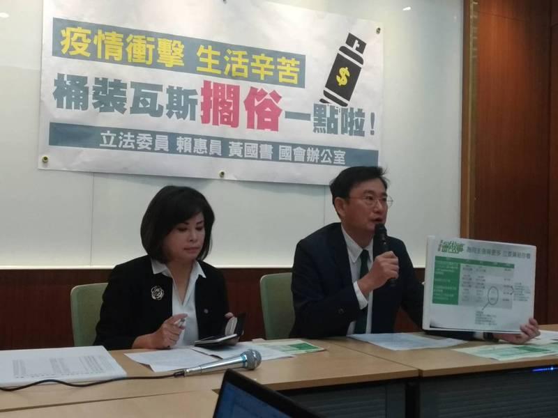 民進黨立委黃國書(右)、賴惠員(左)表示,中油應還有桶裝瓦斯的調降空間,呼籲基於紓困,應實際反映國際石油的批售牌價,這樣民眾才會有感。記者/林麗玉攝影