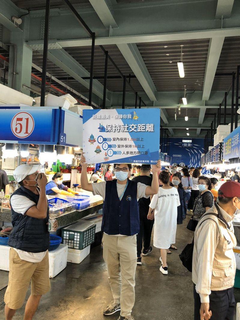 防疫期間,高雄市海洋局深入各大魚市場及魚貨直銷中心,要求落實新禮貌運動。圖/高雄市海洋局提供