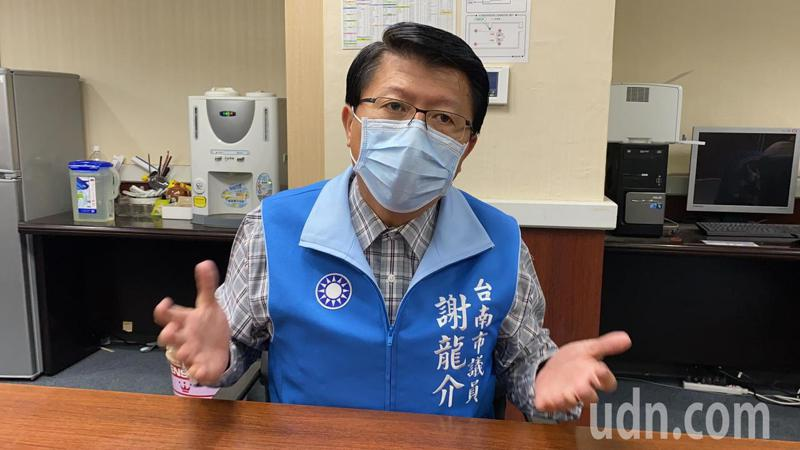 國民黨副祕書長謝龍介。報系資料照/記者鄭維真攝影