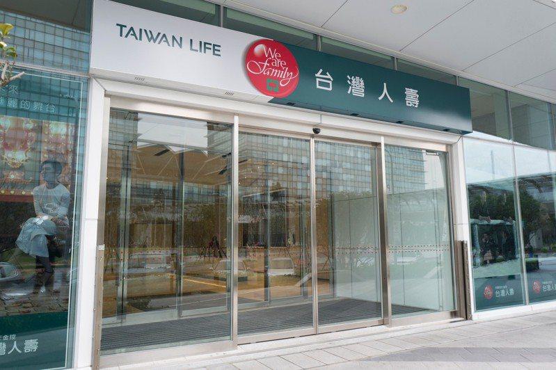 台灣人壽提醒,保險本質在於保障而非儲蓄,保險是達到美滿富足、幸福傳承人生目標不錯的選擇。買高保障商品可留意「身故保障額度、受益給付方式、有無增值回饋、豁免保費」四項特色。圖/ 台灣人壽提供