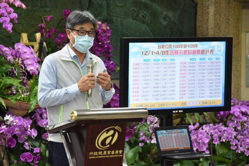 農委會副主委陳駿季今天說明肥料供應情形。圖/農委會提供