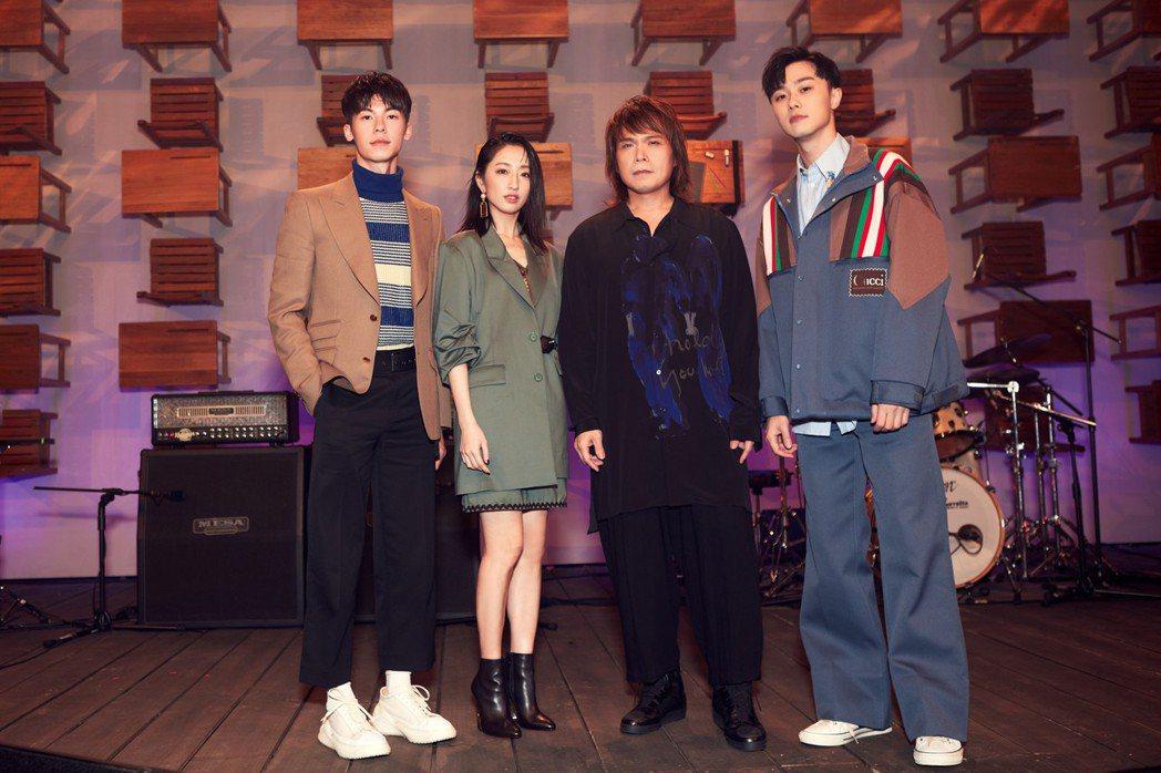 許光漢(左起)、柯佳嬿、伍佰、施柏宇參與「想見你就見你」音樂會。圖/TME li...