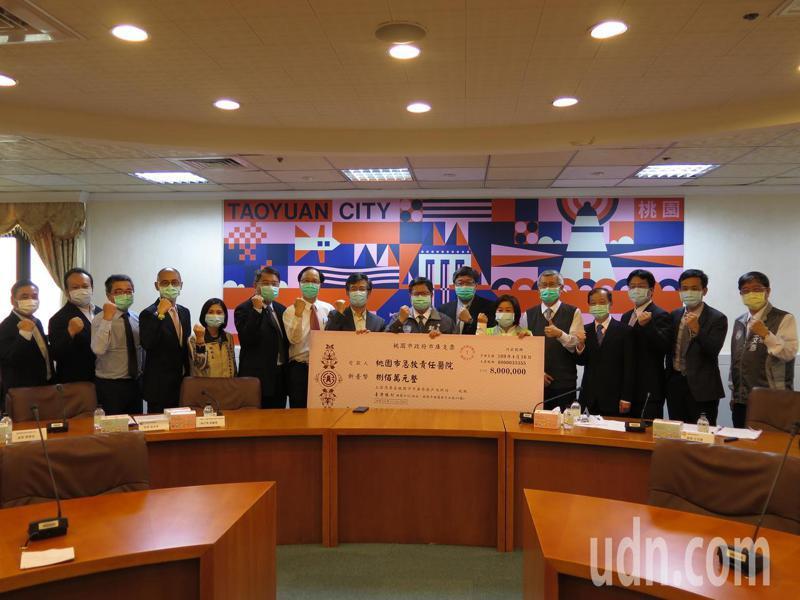 桃園市政府轉贈800萬元防疫慰勞金給聯防醫療網的責任醫院。記者張裕珍/攝影
