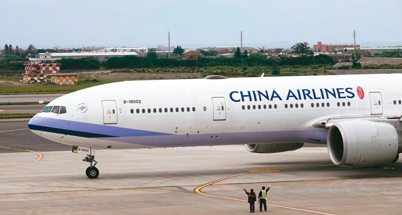 台灣捐贈外國防疫物資,因華航英文名「China Airlines」意外掀起一波「正名」熱潮,不過因疫情當前,加上520前夕敏感時刻,蔡政府高層對正名潮急踩煞車。圖/聯合報系資料照片