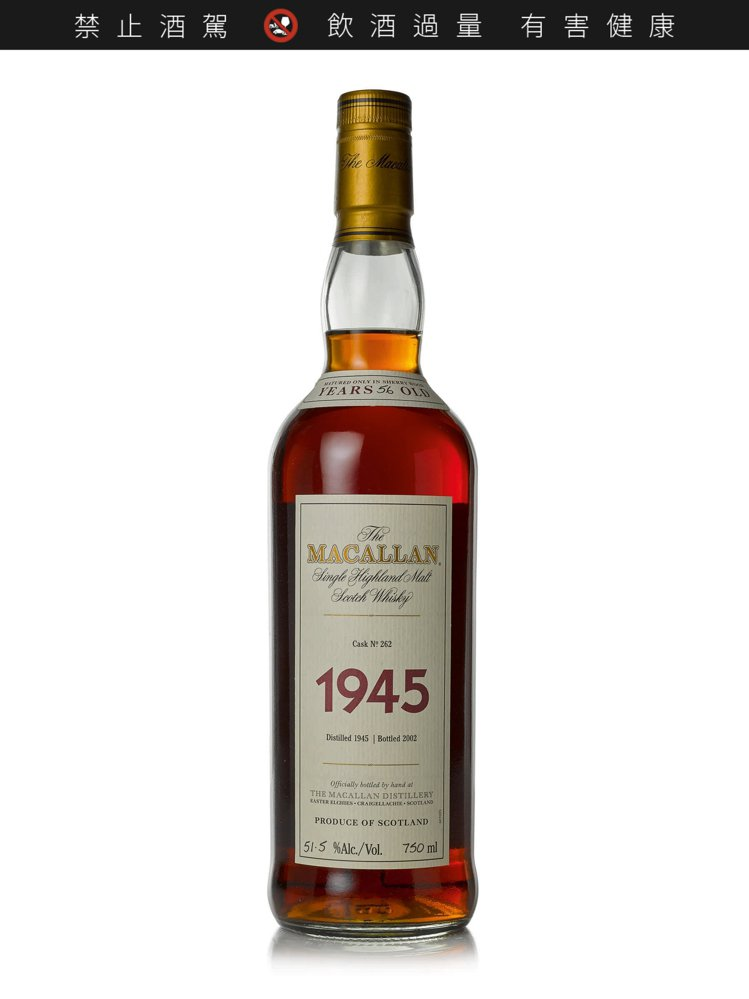 The Macallan Fine and Rare 56 Year Old 1...