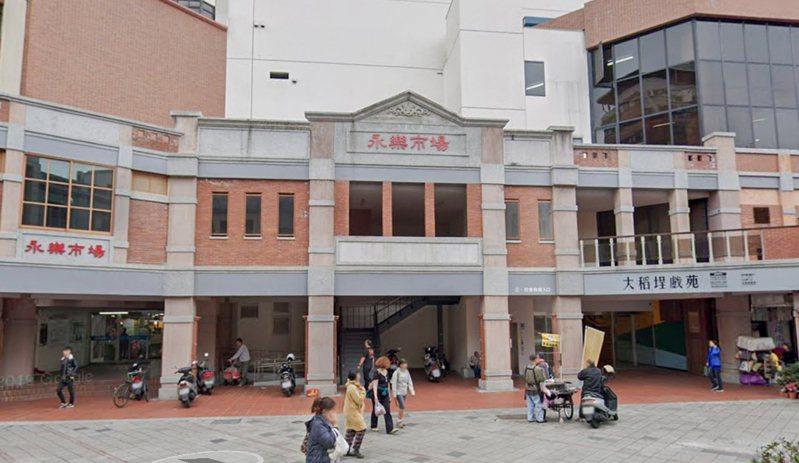 台北市大同區永樂市場今天下午發生搶案。圖/翻攝自Googlemap