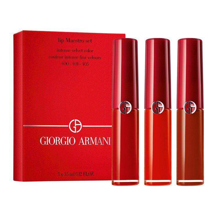 奢華絲絨訂製唇萃精巧珍藏組,2,050元。圖/Giorgio Armani提供