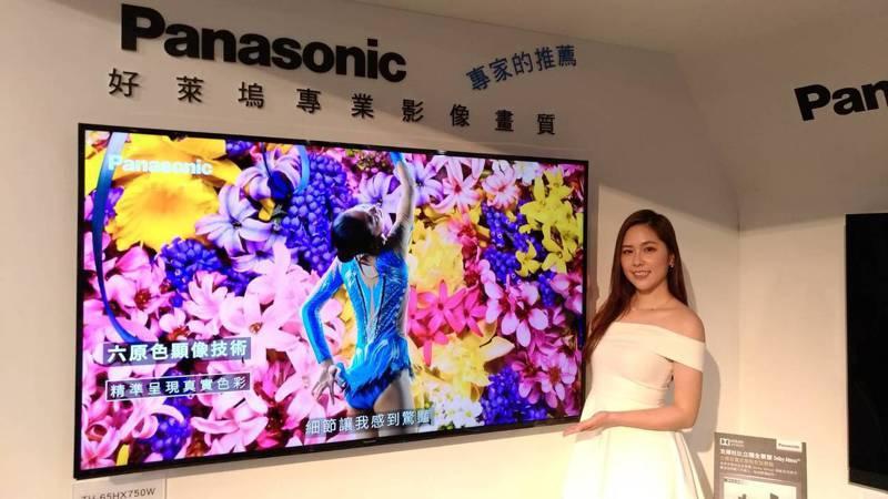 Panasonic春季新品登場,打造智慧家電居家美學。記者張義宮/攝影