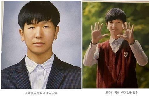 「N號房」事件年僅18歲共犯姜勳樣貌被公布。圖/摘自推特
